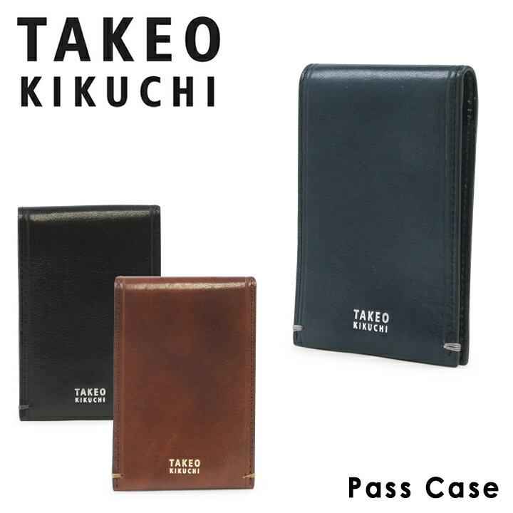 タケオキクチ パスケース マッキアシリーズ 406016 メンズ 定期入れ IDケース 縦型 TAKEO KIKUCHI 【即日発送】