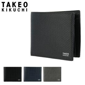 タケオキクチ 二つ折り財布 バース メンズ 706624 TAKEO KIKUCHI | 本革 レザー ブランド専用BOX付き[PO5][bef]