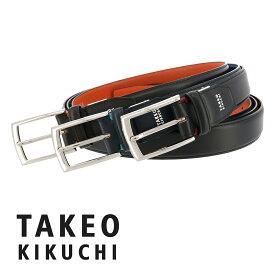 タケオキクチ ベルト 0080118 TAKEO KIKUCHI 本革 レザー メンズ付 日本製[PO5][bef][即日発送][クリスマス][ショッパー付]