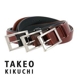 タケオキクチ ベルト 4080118 TAKEO KIKUCHI 本革 レザー メンズ付 日本製[PO5][bef][即日発送][クリスマス][ショッパー付]