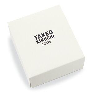 タケオキクチベルト4080118TAKEOKIKUCHI本革レザーメンズブランド専用BOX付日本製[PO5][bef][即日発送]