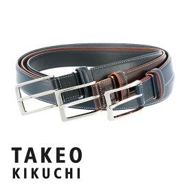 タケオキクチ ベルト 8080118 TAKEO KIKUCHI 本革 レザー メンズ付 日本製[PO5][bef][即日発送][クリスマス][ショッパー付]