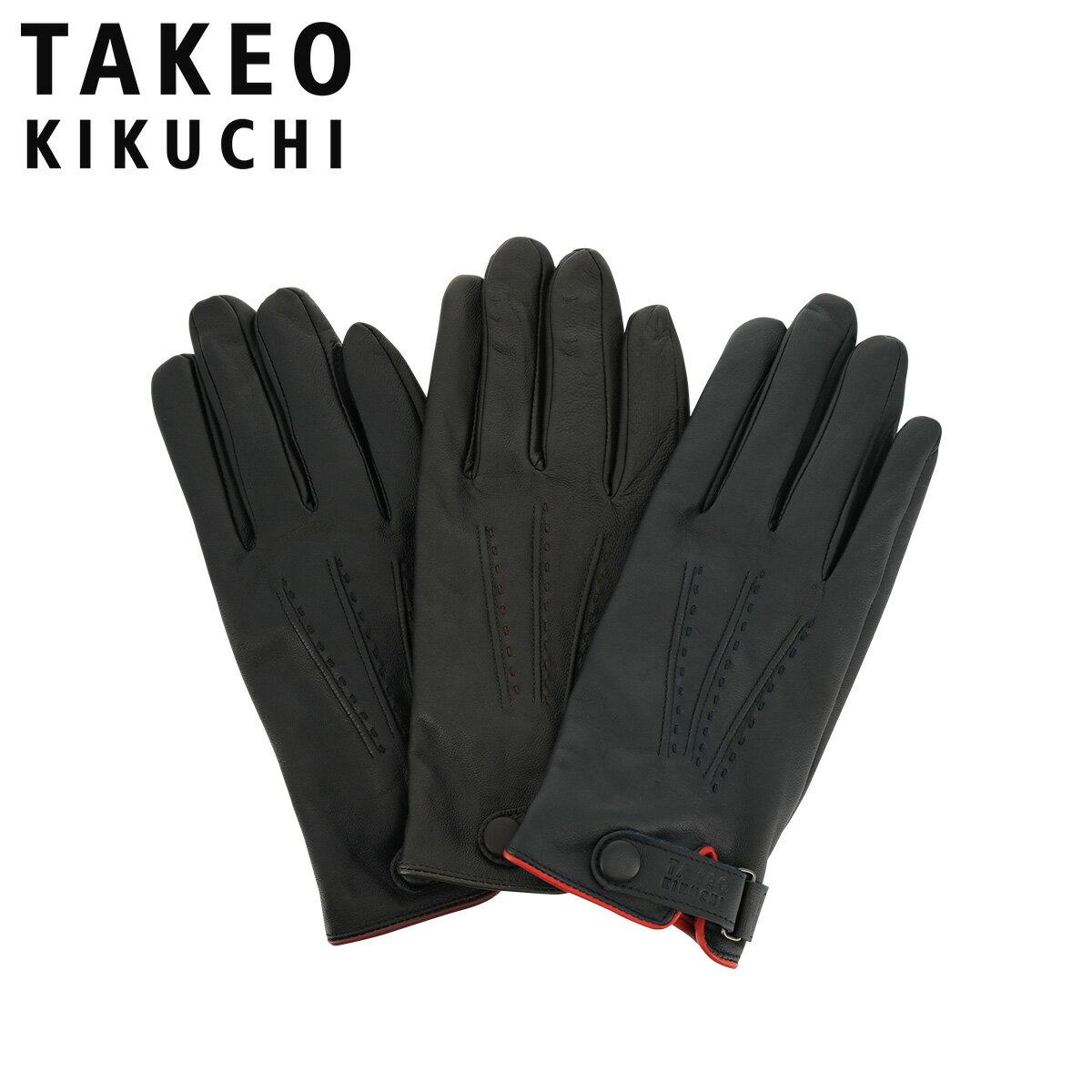 タケオキクチ 手袋 メンズ tkg-7048 TAKEO KIKUCHI | 本革 レザー スマートフォン対応 秋冬 防寒 [初売り][即日発送][PO5]