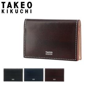 タケオキクチ 名刺入れ マグネット式 フォード メンズ 732601 TAKEO KIKUCHI | カードケース 牛革 本革 レザー コードバン調