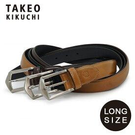 タケオキクチ ベルト ロングサイズ メンズ 408014L TAKEO KIKUCHI 日本製|大きいサイズ ビジネス カジュアル フォーマル 牛革 本革 レザー [PO5][bef][即日発送][クリスマス][ショッパー付]