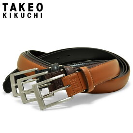 タケオキクチ ベルト メンズ 5050119 日本製 TAKEO KIKUCHI | ビジネス カジュアル フォーマル 本革 レザー[PO5][bef][即日発送][クリスマス]