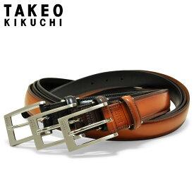 タケオキクチ ベルト メンズ 507019 日本製 TAKEO KIKUCHI | ビジネス カジュアル フォーマル 本革 レザー[PO5][bef][即日発送][クリスマス]