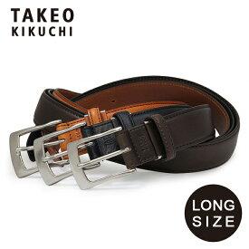タケオキクチ ベルト ロングサイズ メンズ 808015L TAKEO KIKUCHI 日本製|大きいサイズ ビジネス カジュアル フォーマル 牛革 本革 レザー [PO5][bef][即日発送][クリスマス][ショッパー付]