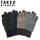 タケオキクチ 手袋 フリーサイズ メンズ TK-40319 日本製 TAKEO KIKUCHI | グローブ スマートフォン対応 タッチパネル 秋冬 防寒 [即日発送]