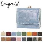 アングリッドミニ財布三つ折り財布がま口レディース50550Ungrid|コンパクト使いやすい口金式ブランド専用BOX付き[PO5][bef][即日発送]