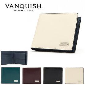 ヴァンキッシュ 二つ折り財布 ルストロクアドラ VQM-41060 VANQUISH ウォレット メンズ[PO10][bef]