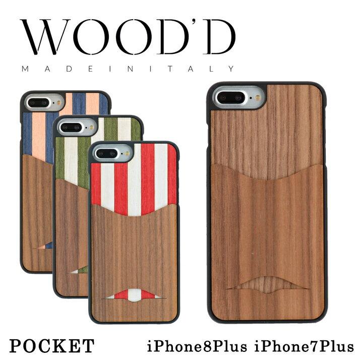 【19日20時から4h限定ワンエントリー+9倍】Wood'd iPhone8Plus iPhone7Plus ケース Real wood Snap-on covers POCKET レディース メンズ アイフォン スマホケース スマートフォン カバー ウッド 【PO10】【bef】【即日発送】