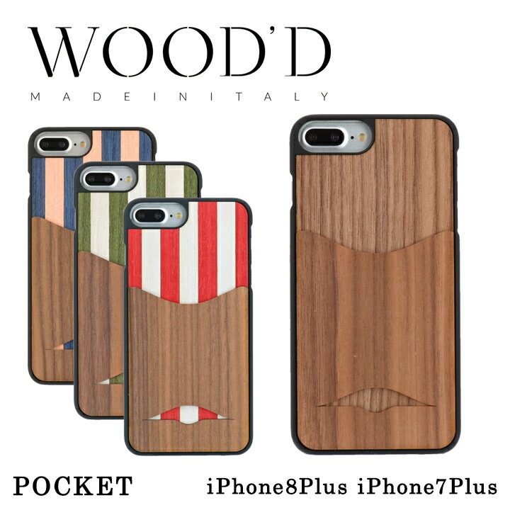 Wood'd iPhone8Plus iPhone7Plus ケース Real wood Snap-on covers POCKET レディース メンズ アイフォン スマホケース スマートフォン カバー ウッド 【PO10】【bef】【即日発送】