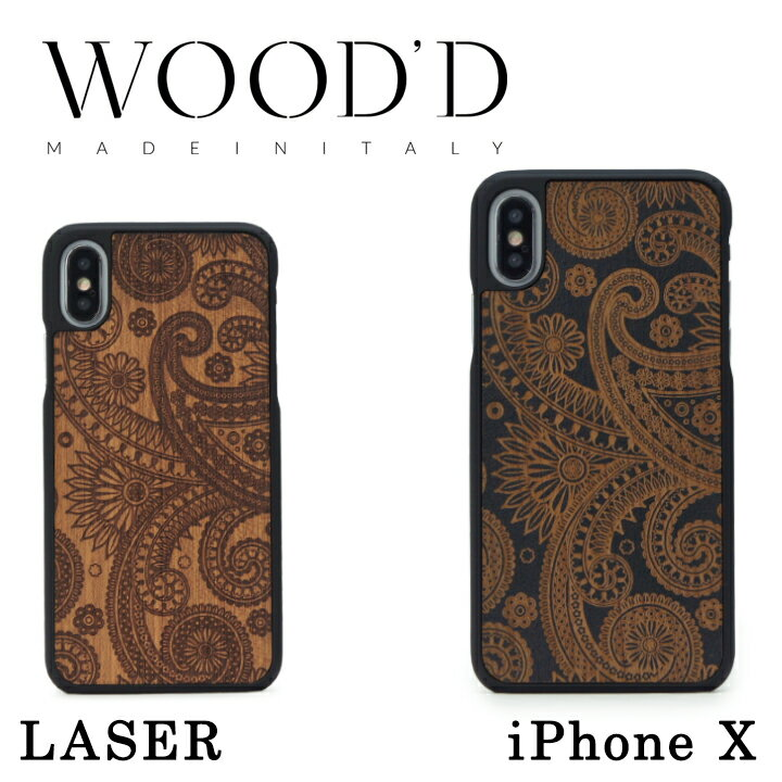 Wood'd iPhoneX ケース Real wood Snap-on covers LASER レディース メンズ アイフォン スマホケース スマートフォン カバー ウッド
