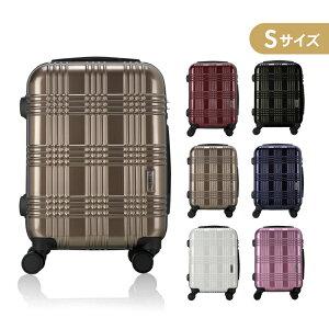 【送料無料】 ストッパー付きキャリーケース Sサイズ / 保証 TSAロック 日乃本 ダブルキャスター ジッパー 機内 機内持ち込み 小型 旅行 国内 海外 軽量 キャリーバッグ スーツケース トラン
