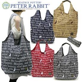 PETER RABBIT(ピーターラビット) コンパクトショッピングバッグ(M) / エコバッグ トートバッグ サブバッグ レディース ポリエステル 折りたたみ 軽量 A4対応 うさぎ グッズ [内容変更・キャンセル不可]