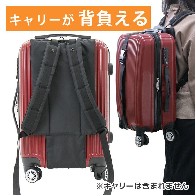 【ポイント10倍】 【キャリーを背負える】 SAND GLASS キャリーバッグ キャリーバック キャリーケース スーツケース リュックサック ブラック