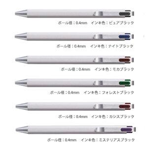 サクラクレパス ゲルインキボールペン ボールサインiD 0.4mm GBR204