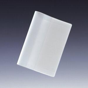 お薬手帳 カバー おくすり手帳 ホルダー ビニールケース リヒト HM532