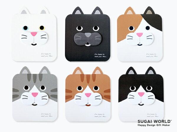 【SUGAIWORLD/スガイワールド】猫ひげ付箋/ねこひげふせん/20枚入