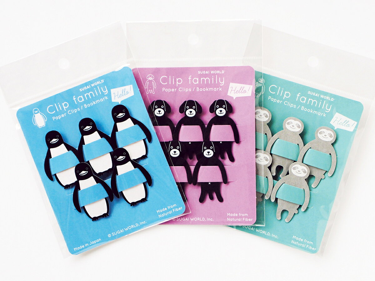【SUGAIWORLD/スガイワールド】クリップファミリー ブックマーク ペーパークリップ ペンギン・ドッグ・ナマケモノ