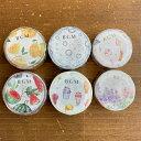 【限定商品】BGM/ビージーエム マスキングテープ 夏柄 スイカ・アイスクリーム・水滴など 6個セット