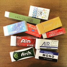 【ゆうメール送料無料】消しゴムもりもり福袋 1000円!