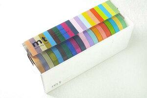 マスキングテープ 7mm巾 無地 mt 20色セット