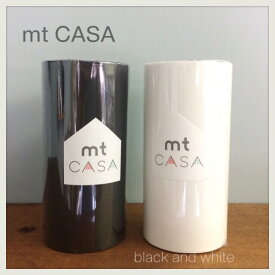 マスキングテープ マステ 幅広 mt CASA 白黒 マットホワイト・マットブラック 100mm×10m巻1P
