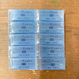 【メール便可】クリアレーダー 100 透明 消しゴム クリア SEED 小10個 新発売