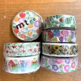 mt exシリーズ 夏・サマーセット マスキングテープセット 7個入 金魚・夏野菜・かき氷など