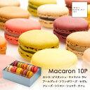 【公式】パティスリー・サダハル・アオキ・パリ マカロン【10個入り】ギフト お菓子 焼き菓子 手提げ袋付き サダハル…