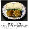 It is popular more than Kyushu Nagasaki Suzhou forest cuts of pork boiled with sugar, soy sauce, sweet sake and salt cooking cuts of pork boiled with sugar, soy sauce, sweet sake and salt steamed bun freezing Nagasaki souvenir popularity range simple lan