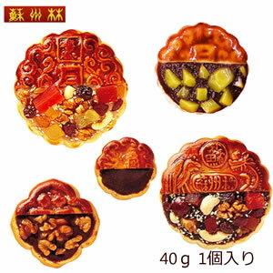 九州 長崎 お土産 蘇州林 月餅 げっぺい 大 全5種類 混合 木の実 くり くるみ からお選び下さい。 小豆あん 饅頭 おじいちゃん おばぁちゃんも喜ぶ!