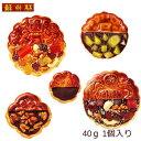 九州 長崎 お土産 蘇州林 月餅 げっぺい 小 全5種類 混合 木の実 くり くるみ からお選び下さい。 3,980円以上 送料無…