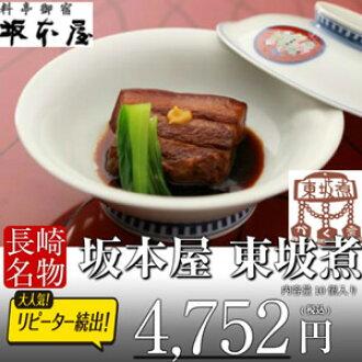 九州長崎角煮有名料亭坂本屋卓袱料理高級土特產給的禮物長崎土特產贈答禮物紅燒供品盤禮品
