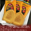 나가사키 하위 28 매입 규슈 나가사키 봉 술 기념품 기념품 나가사키 기념품 선물 쿠키 하위 사탕 과자 추석 공양 선물