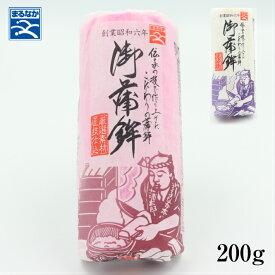 九州 長崎 お土産 板付 かまぼこ 200g まるなか 赤 白 冷蔵商品 長崎土産