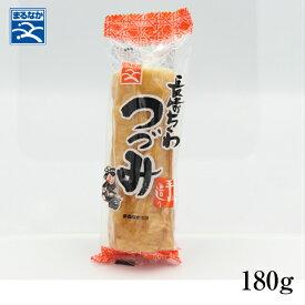 九州 長崎 お土産 極上手造 ちくわ つづみ 180g まるなか 冷蔵商品 長崎土産