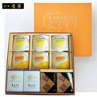 Kyushu Nagasaki Arabesque gift assortment bake 4 sweet geek, Nagasaki stories ran Petit souvenir gift