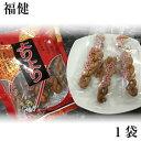 九州 長崎 お土産 福建 麻花兒 よりより 5本入カリカリ の 中華菓子
