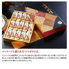 Nagasaki stories (6 pieces) sweets candy souvenir gifts and gift gift gift