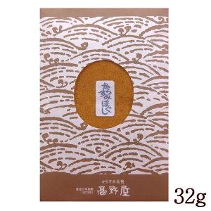 からすみ ほぐし パウダー 32g 袋 九州 長崎 高野屋 外 国産 高級 珍味 手土産 お土産 唐墨 プレゼント 父の日 敬老の日 男性 女性 おつまみ お正月