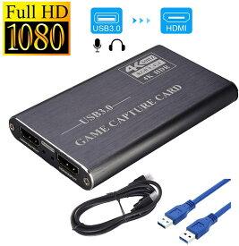 キャプチャーボード 4K HDMIビデオキャプチャ ゲームキャプチャデバイス USB3.0 1080p 60fps UVC UACをサポート Windows/Linux/Mac OS X/PS4/Xbox One/Nintendo Switch/Wii U/OBS Studio対応 テレワーク Web会議