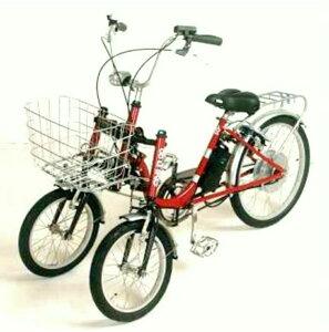 【70代からでも楽々乗れる】 アシスト自転車 電動自転車 カスタム 完成品 前二輪 電動 アシスト 三輪 自転車 電動三輪車 三輪自転車 アシスト三輪自転車 三輪車 大人用 ユニバーサル トライ