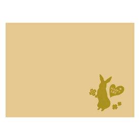 【ネコポス便対応商品】ハクバ 写真台紙ランス 2L(カビネ)サイズ 2面 ラビット(だ円・飾り角(ヨコ))MRCRB-2LYBE