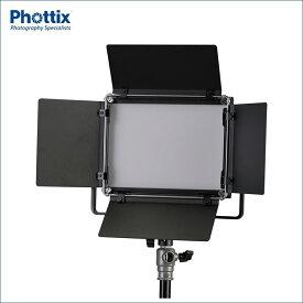 Phottix(フォティックス) Kali50 LED Light (カリ50 LEDライト)