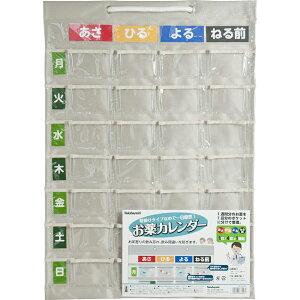お薬カレンダー(壁掛タイプ) IF-3010