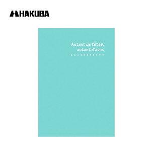 【ネコポス便配送対応商品】ハクバ 写真台紙(ポストカードKG用) ランス ドゥ タテ ポストカードKG 2面 (角×2枚) ブルー MRCDO-PCT2BL