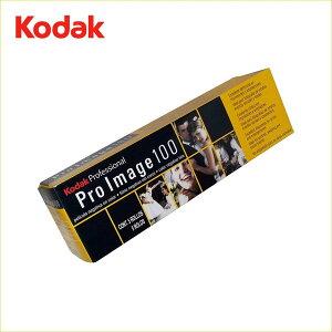 【ネコポス便配送商品】【外箱・フィルムケースなし】コダック(Kodak) ProImage(プロイメージ)100 135 36枚撮り 5本パック / カラーネガフィルム